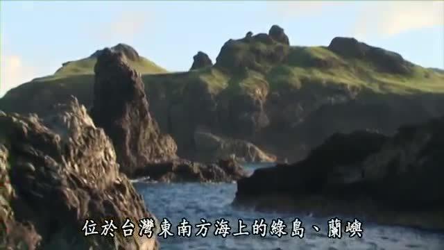 綠島人權文化園區簡介