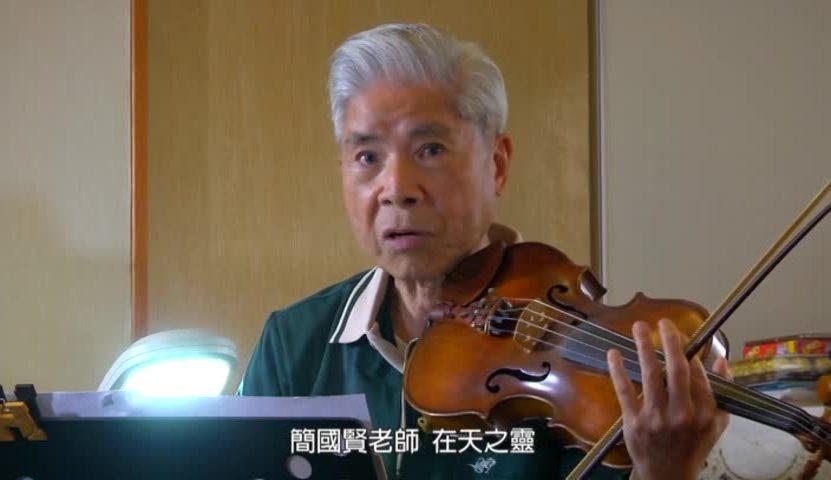楊國宇口述歷史