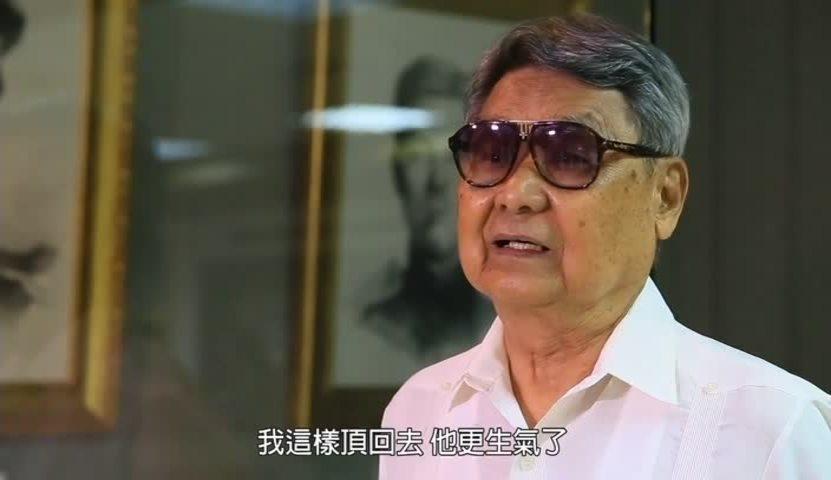 郭振純口述歷史
