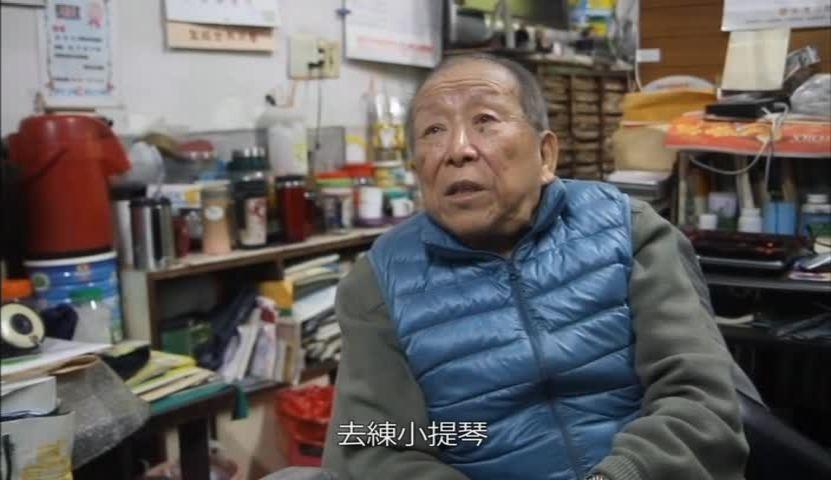 蘇友鵬口述歷史