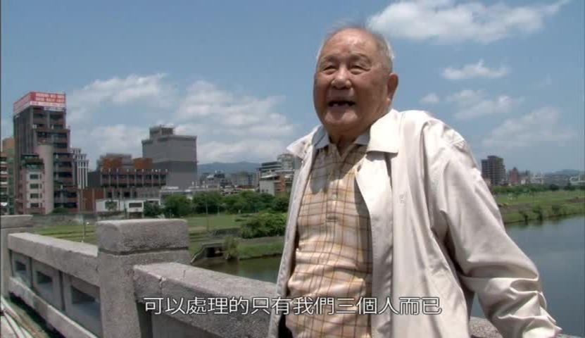 吳聲潤口述歷史