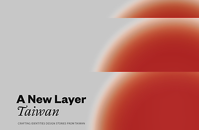 2018邁阿密設計巴賽爾展短片紀錄/A New Layer Taiwan shines at Design Miami/Basel Exhibition