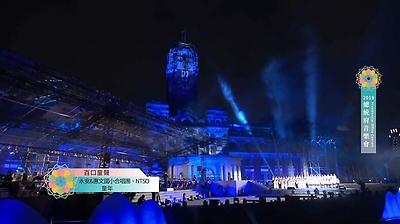 NTSO @總統府【2019總統府音樂會】◆百口童聲◆永安國小X惠文國小X NTSO