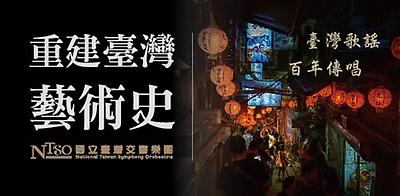 臺灣歌謠_燒肉粽
