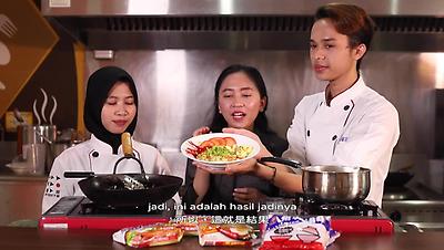 紀錄新視野/《印尼台灣泡麵大比拼》
