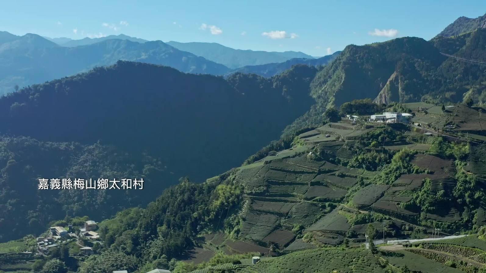 嘉義梅山鄉太和社區-自己起建築團(短版)