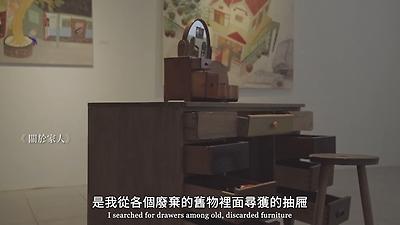 2021很可以_覕相揣(bih-sio-tshuē)_國語版導覽影片