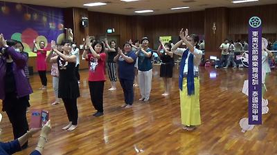 東南亞映臺灣-105年泰國指甲舞培訓