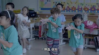 ~108年文化體驗教育計畫 ~金門流行舞蹈團「快樂‧多藝點」