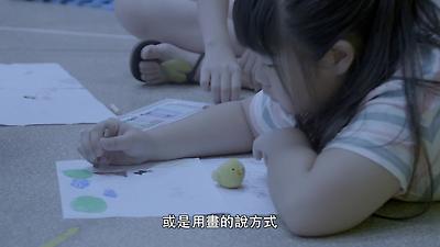 ~108年文化體驗教育計畫 ~薛美華「玩具物語-親故事」