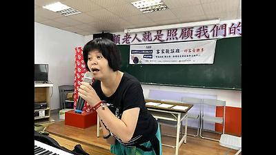 「109年台東縣音樂工作坊及歌謠傳唱」 課程紀錄