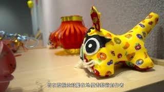 國立臺東生活美學館導覽 越南語