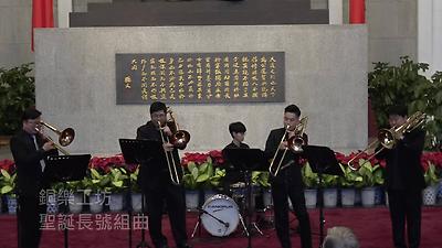 國父紀念館108年第三場草地音樂會