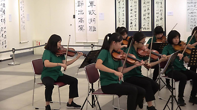 北一女中弦樂團於國父紀念館演出
