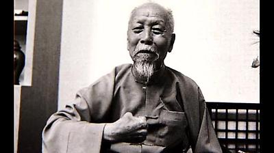 台灣書家第一人-曹秋圃