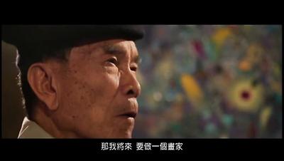 奇麗之愛-郭東榮的超現實世界