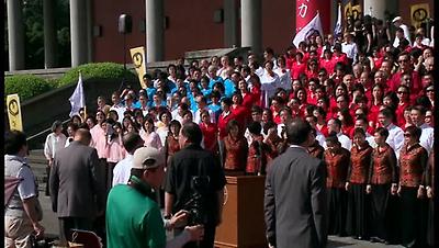 紀念國父誕辰148週年合唱接力音樂會(一)