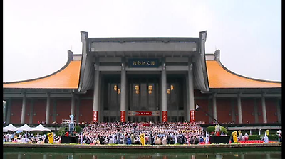 慶祝中華民國建國一百年千人大合唱(一)(上)