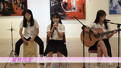 中山女高吉他社於國父紀念館逸仙藝廊演出