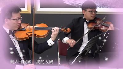 樂興之時管弦樂團於國父紀念館音樂浸潤展覽空間活動演出